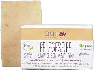 Manufaktur Pur Pflegeseife Nelke-Lemongras-Anis 100 g Bio Sheabutter-Naturseife