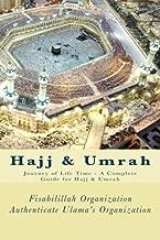 Best hajj books in urdu Reviews