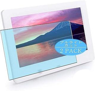 "VacFun 2 Piezas Filtro Luz Azul Protector de Pantalla, compatible con Onlydroid 7"" Digital Photo Frame 1024 600, Screen Pr..."