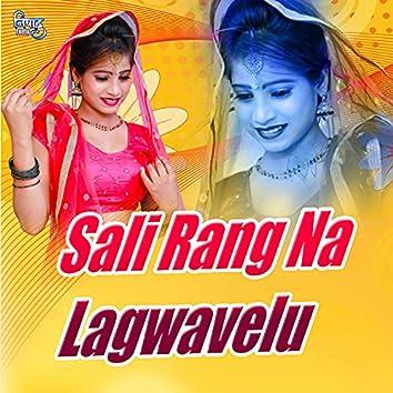 Sali Rang Na Lagwavelu