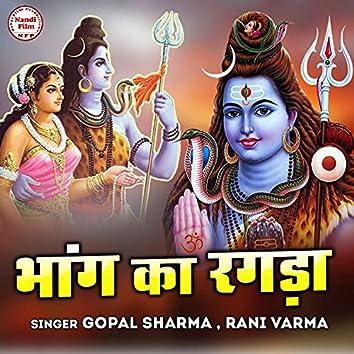 Bhang Ka Ragda (Hindi)