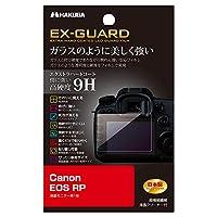 HAKUBA デジタルカメラ液晶保護フィルム EX-GUARD 高硬度9H Canon EOS RP専用 EXGF-CAERP