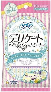ユニチャーム ソフィ デリケートウェットシート フレッシュグリーンの香り (6枚×2個)×5袋セット