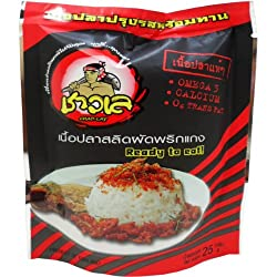 Grisp Sepat Siam Fish with Red Curry Ready to Eat Spicy Dish Food Net Wt 25 g (088 oz) Chaolay Brand x 3 bags