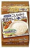 テーブルマーク 美食生活 新潟県産こしひかり 食物せんい入りごはん(180g*3食入)