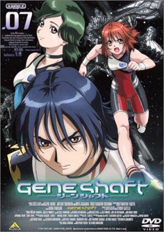 ジーンシャフト 7 [DVD]