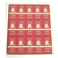 禁煙グッズ ニコチンゼロの花シガーガット(10本入り)15箱セット/アソート