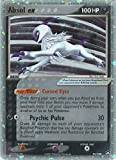 Pokemon - Absol ex (92) - EX Power Keepers - Holofoil