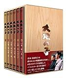 大地の子 全集[DVD]