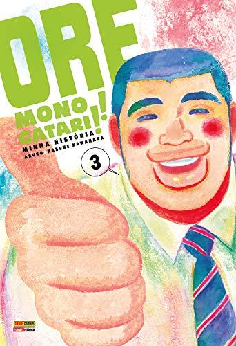 Ore Monogatari!! - vol. 3