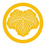 imoninn 家紋ステッカー【丸に蔦】015 カッティングタイプ <130mm> 黄色