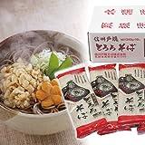 信州戸隠そば とろろそば 乾麺220g×10袋 [商品番号CO-10]