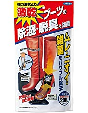 激乾 除湿剤 湿気取り ブーツ用 脱臭 靴 1足分