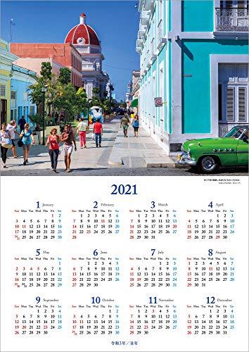 写真工房『2020年カレンダー世界一美しい街を散歩する』