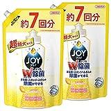ジョイコンパクト W除菌 スパークリングレモンの香り つめかえ用 超特大 1065ml×2個