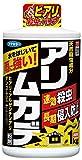 フマキラー アリ・ムカデ粉剤 1kg