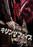 キリングフェイス[DVD]