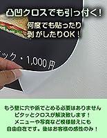 【デザイン作成】 ウォールステッカー クロスシール ウォールシール 900×900mmサイズ