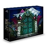 死神くん DVD-BOX[DVD]