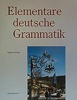 基本ドイツ文法