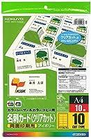 コクヨ カラーLBP用名刺カード クリアカット 両面印刷用 A4 10面 10枚 LBP-VCS10 【まとめ買い5冊セット】