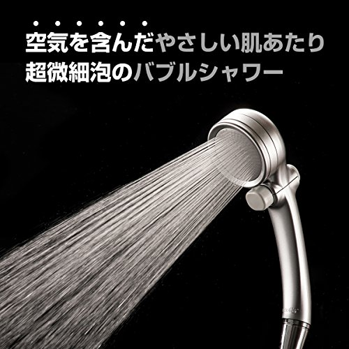 【Amazon.co.jp限定】(takagi)マットシルバー節水バブルシャワー工具不要取り付けかんたんJSB102BMS【安心の2年間保証】