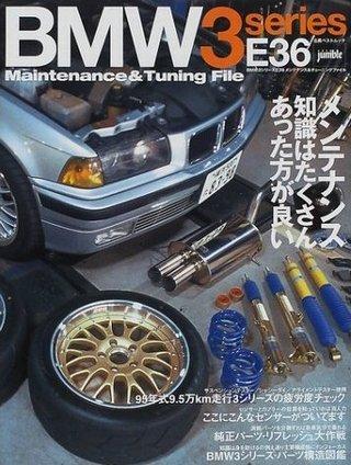 BMW 3 series E36 maintenance & tuning file (Japan Import)