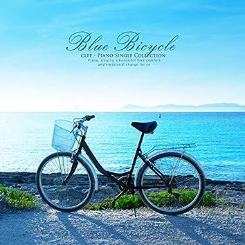 파란 자전거