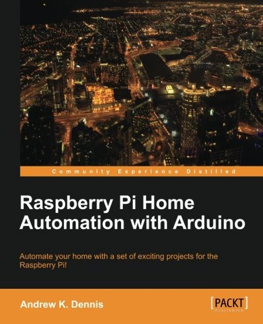 ファンネルウェブスパイダートラフィック不利益Raspberry Pi Home Automation With Arduino