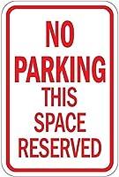 駐車禁止このスペース予約済みのアルミニウム金属看板