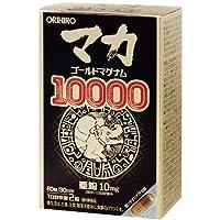 オリヒロ マカゴールド マグナム 10000 60粒×2個セット
