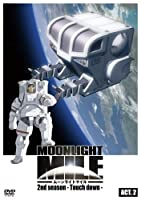 MOONLIGHT MILE 2ndシーズン -Touch Down- ACT.2 [DVD]