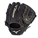 Mizuno Baseball Gloves