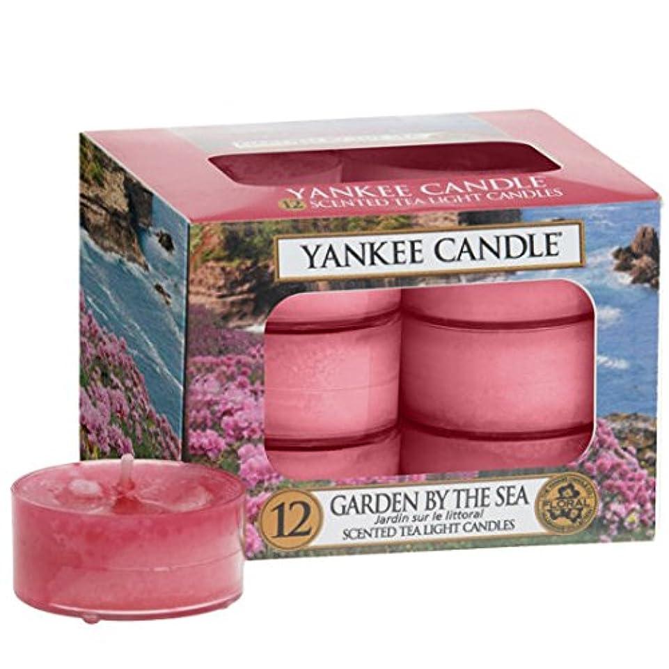 植物学保険インクヤンキーキャンドル(YANKEE CANDLE) YANKEE CANDLE クリアカップティーライト12個入り 「ガーデンバイザシー」