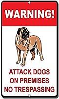 アルミ金属看板面白い警告攻撃犬の敷地内侵入情報のないノベルティ壁アート垂直