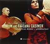 Spiritual Music of Azerbaijan (CD+DVD)