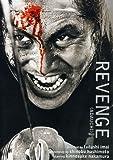 仇討/ Revenge (Adauchi)[北米版 DVD リージョン1] [Import]