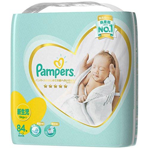 【テープ新生児サイズ】パンパースオムツはじめての肌へのいちばん(5kgまで)84枚