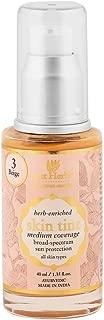 Just Herbs Herb Enriched Skin Tint, Beige, 40ml
