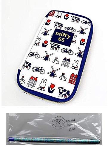 ミッフィー miffy 筆箱 マルチスマート ペンポーチ ダッチモチーフ ペンケース 当店オリジナルロゴ入り2点セット(ふでばこ、鉛筆)