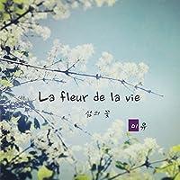 Miyu - La fleur de la vie