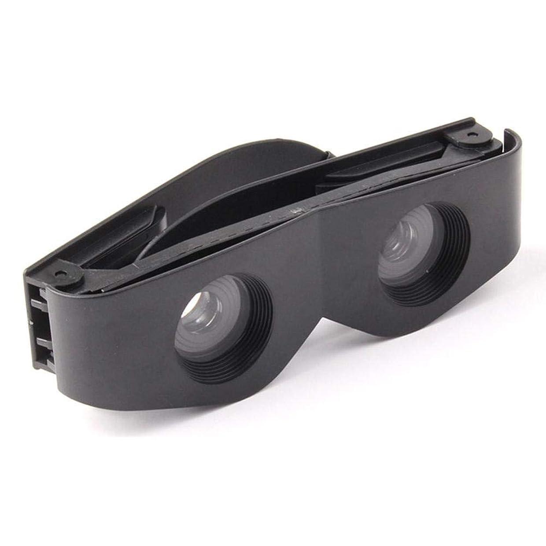 線ベッツィトロットウッドジャンクションサングラス耐久性のある望遠鏡多機能ポータブル釣り拡大鏡双眼鏡眼鏡ABSアウトドア用メガネ