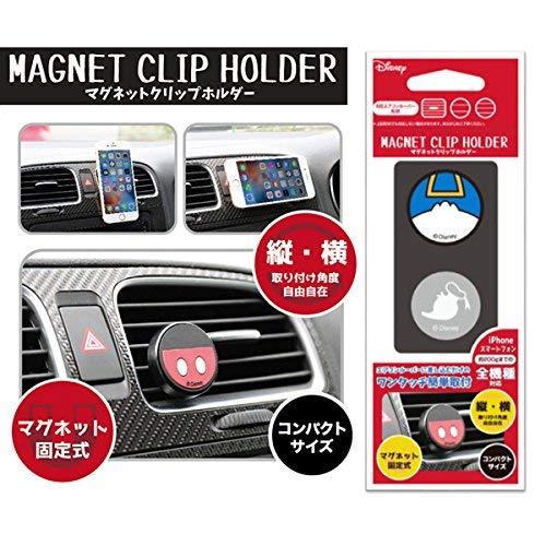 ハセ・プロ:マグネットクリップホルダー ディズニーキャラクター ドナルドダック DNMCH04
