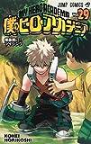 僕のヒーローアカデミア コミック 1-29巻セット