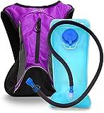Aduro Sport Hydration Backpack [Hydro-Pro], 1.5L /...