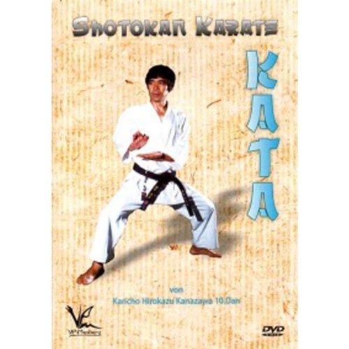 Kancho Hirokazu Kanazawa - Shotokan Karate Kata