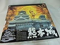 1/144スケール プラスチックモデルキット 熊本城 【完成後も熊本城の天守閣階層を分解可能】