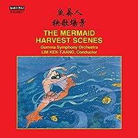 Various: the Mermaid