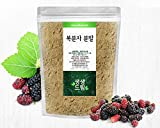 Organic Black Raspberry Rubus Coreanus Fruit Extract Powder Herb 300grams(10.58 oz)