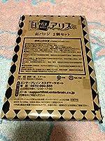 白と黒のアリス 缶バッジ 2個セット B's-LOG別冊オトメイトマガジンvol.31 付録 anime グッズ